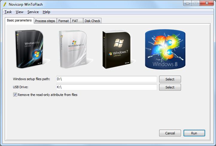 نتیجه تصویری برای دانلود نرم افزار ویندوز
