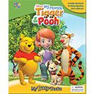 دانلود انیمیشن کارتونی My Friend Pooh 2007 با دوبله گلوری