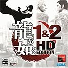 دانلود بازی Yakuza 1 & 2 HD Edition برای PS3