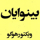 Binavayan