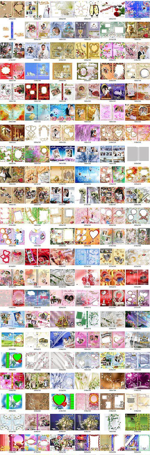 4000 فایل لایه بازی عروسی PSD Wedding Templates