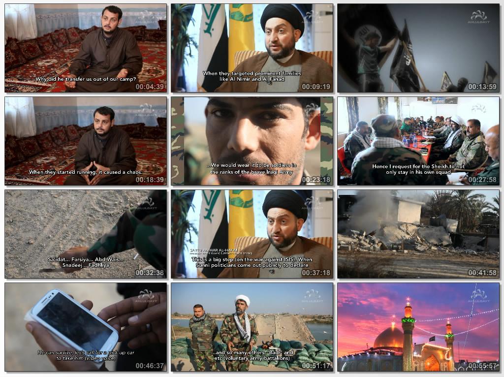 دانلود فیلم مستند ISIS On The Frontline 2015