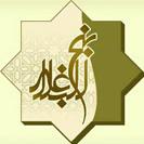 دانلود کتاب صوتی Nahjolbalaghe نهج البلاغه