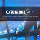 دانلود نرم افزار آنالیز و طراحی پل CSI Bridge 2016