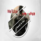 جدیدترین تریلر های بازی WETUBE Trailer