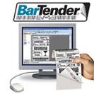 دانلود نرم افزار ساخت برچسب بارکد BarTender Enterprise Automation 2016