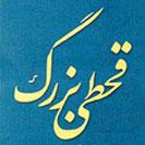 Ghahti.Bozorg-Logo-www.download.ir