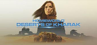 Homeworld Deserts of Kharak - screen