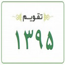 taghvim-Logo
