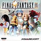 دانلود بازی کامپیوتر FINAL FANTASY IX نسخه CODEX
