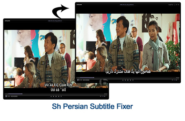sh-Persian-Subtitle-Fixer-Screen