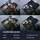 CM 30 Business Card Bundle