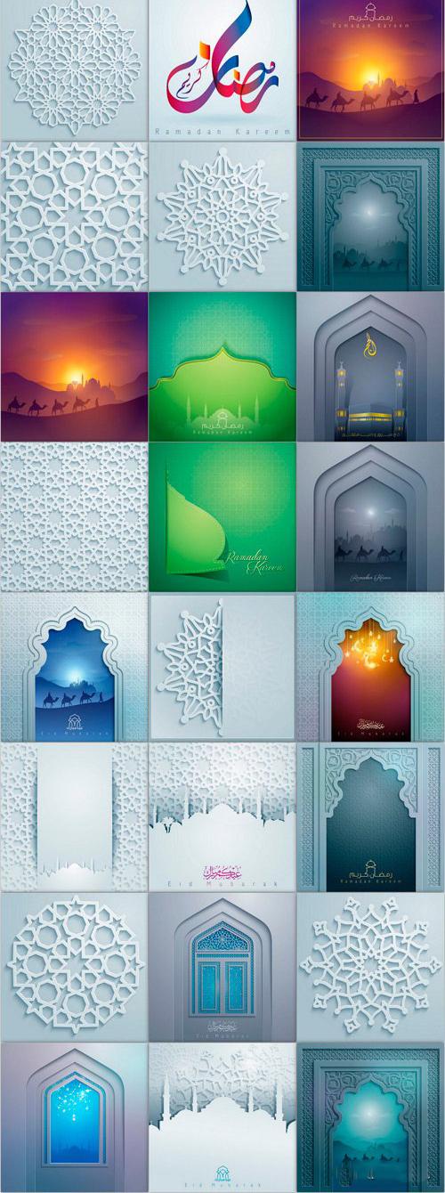 دانلود Geometric Ornament Arabic Pattern