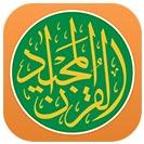Quran Majeed For Muslim Islam