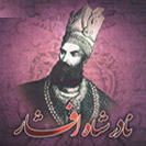 کتاب دولت نادرشاه افشار