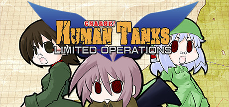 دانلود بازی کامپیوتر War of the Human Tanks Limited Operations نسخه PLAZA