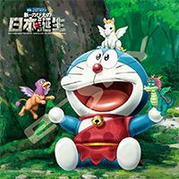 دانلود انیمیشن Doraemon Nobita And The Birth Of Japan 2016