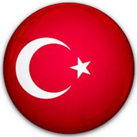 دانلود نرم افزار آموزش زبان ترکی Easy Learning Turkish