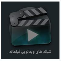 Filmaneh