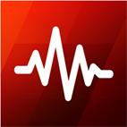 دانلود نرم افزار ویراش فایل های صوتی MAGIX Sound Forge Audio Studio v10.0 Build 319
