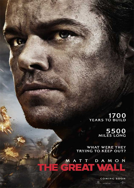 دانلود فیلم the great wall 2017