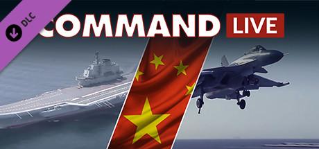 دانلود بازی کامپیوتر Command Modern Air Naval Operations Command LIVE Spratly Spat نسخه SKIDROW