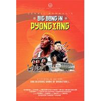 دانلود فیلم مستند Dennis Rodmans Big Bang in PyongYang 2015