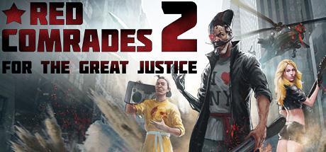 دانلود بازی کامپیوتر Red Comrades 2 For the Great Justice