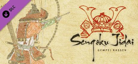 دانلود بازی کامپیوتر Sengoku Jidai Gempei Kassen نسخه SKIDROW