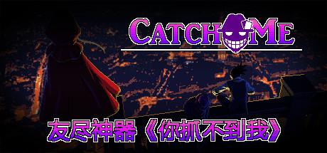 دانلود بازی کامپیوتر Catch Me