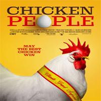 دانلود فیلم مستند Chicken People 2016