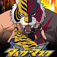 دانلود انیمه سریالی Tiger Mask W