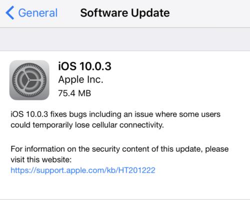 iOS-10.0.3