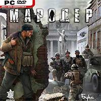 دانلود بازی Marauder نسخه PROPHET