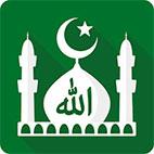 دانلود نرم افزار Muslim Pro