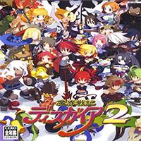 دانلود بازی کامپیوتر Disgaea 2 نسخه PLAZA