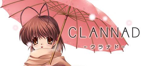 دانلود بازی کامپیوتر CLANNAD نسخه IGG
