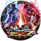 Tekken 7 Icon