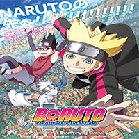 دانلود انیمه سریالی Boruto Naruto Next Generations