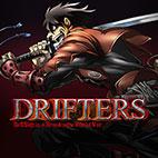 لوگوی انیمه Drifters