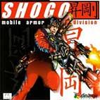 Shogo Mobile Armor Division