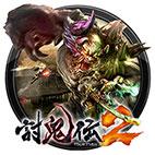 دانلود بازی کامپیوتر Toukiden 2 نسخه CODEX