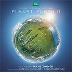 سیاره زمین 2