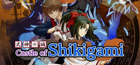 دانلود بازی کامپیوتر Castle of Shikigami