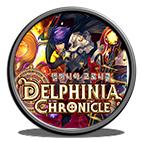 دانلود بازی کامپیوتر Delphinia Chronicle نسخه DARKSiDERS