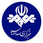 دانلود نرم افزار خبرگزاری صدا وسیما IRIB News v1.0.2 برای اندروید
