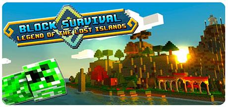 دانلود Block Survival Legend of the Lost Islands جدید