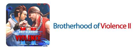 دانلود بازی Brotherhood of Violence Ⅱ v2.5.0 برای آيفون ، آيپد و آيپاد لمسی