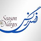 Fasle-narges.Logo.www.download.ir