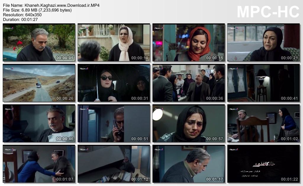Khaneh.Kaghazi.www.Download.ir.MP4